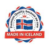 Κατασκευασμένος στην Ισλανδία, γραμματόσημο εξαιρετικής ποιότητας Στοκ Εικόνες