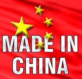 Κατασκευασμένος στην Κίνα στοκ εικόνα