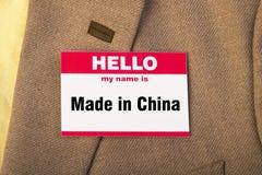 Κατασκευασμένος στην Κίνα στοκ φωτογραφίες με δικαίωμα ελεύθερης χρήσης
