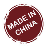Κατασκευασμένος στην Κίνα Στοκ Εικόνες