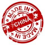Κατασκευασμένος στην Κίνα Στοκ εικόνες με δικαίωμα ελεύθερης χρήσης
