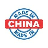 Κατασκευασμένος στην Κίνα Στοκ φωτογραφία με δικαίωμα ελεύθερης χρήσης