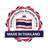Κατασκευασμένος στην Ταϊλάνδη, εξαιρετική ποιότητα, επειδή φροντίζουμε γραμματόσημο Στοκ φωτογραφίες με δικαίωμα ελεύθερης χρήσης