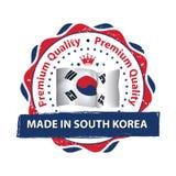 Κατασκευασμένος στη Νότια Κορέα, εξαιρετική ποιότητα Στοκ φωτογραφία με δικαίωμα ελεύθερης χρήσης