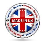 Κατασκευασμένος στο UK, εξαιρετική ποιότητα - ετικέτα/εικονίδιο/διακριτικό Στοκ φωτογραφία με δικαίωμα ελεύθερης χρήσης