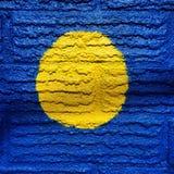 Κατασκευασμένο κίτρινο σημείο Στοκ Εικόνα