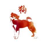 Κατασκευασμένο σκυλί Watercolor Ευτυχής κινεζική νέα κάρτα έτους 2018 ελεύθερη απεικόνιση δικαιώματος