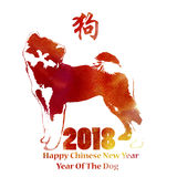 Κατασκευασμένο σκυλί Watercolor Ευτυχής κινεζική νέα κάρτα έτους 2018 Στοκ φωτογραφίες με δικαίωμα ελεύθερης χρήσης