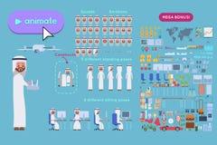 Κατασκευαστής χαρακτήρα Αραβικός σαουδικός επιχειρηματίας απεικόνιση αποθεμάτων