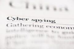Κατασκόπευση Cyber Στοκ φωτογραφία με δικαίωμα ελεύθερης χρήσης