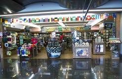 Καταστήματα με τα αναμνηστικά σε έναν αερολιμένα Κόστα Ρίκα Στοκ Εικόνα
