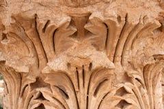 Καταστροφές της αρχαίας πόλης Palmyra - της Συρίας Στοκ Εικόνες