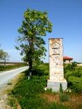 Καταστροφές της antic ελληνικής πόλης Histria Στοκ φωτογραφίες με δικαίωμα ελεύθερης χρήσης