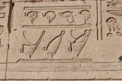 Καταστροφές του αρχαίου αιγυπτιακού ναού Στοκ φωτογραφία με δικαίωμα ελεύθερης χρήσης