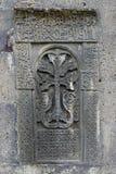 Καταστροφές των παλαιών σταυρών (khachkar) στο Tatev monestry, Αρμενία στοκ φωτογραφία
