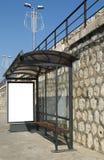 καταφύγιο διαδρόμων Στοκ εικόνες με δικαίωμα ελεύθερης χρήσης