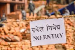 ΚΑΤΜΑΝΤΟΥ, ΝΕΠΑΛ - 26 ΑΠΡΙΛΊΟΥ 2015: Συντρίμμια των κτηρίων στην πλατεία Durbar στο Κατμαντού κατόπιν, μετά από 7 8 σεισμός, Νεπά στοκ εικόνες