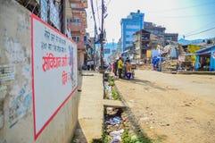 ΚΑΤΜΑΝΤΟΥ, ΝΕΠΑΛ - 26 ΑΠΡΙΛΊΟΥ 2015: Συντρίμμια των κτηρίων στην πλατεία Durbar στο Κατμαντού κατόπιν, μετά από 7 8 σεισμός, Νεπά στοκ φωτογραφίες