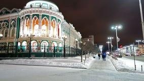 Κατοικία του κυβερνήτη Ekaterinburg, Ρωσία φιλμ μικρού μήκους
