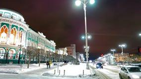 Κατοικία του κυβερνήτη Ekaterinburg, Ρωσία απόθεμα βίντεο