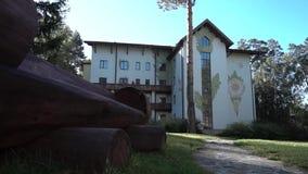 Κατοικημένος σύνθετος, εξοχικό σπίτι, σπίτια στο δάσος φιλμ μικρού μήκους