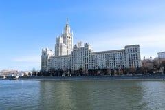 Κατοικημένο κτήριο στο ανάχωμα Kotelnicheskaya στη Μόσχα Στοκ εικόνες με δικαίωμα ελεύθερης χρήσης