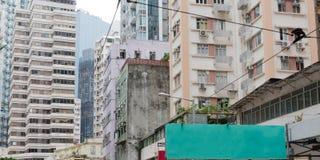 Κατοικημένο κτήριο στο στο κέντρο της πόλης Χονγκ Κονγκ στοκ εικόνα με δικαίωμα ελεύθερης χρήσης