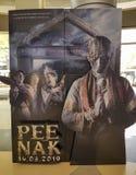 Κατουρήστε αφίσα κινηματογράφων Nak, αυτός ο κινηματογράφος είναι για το μυθικό γιγαντιαίο φίδι στοκ εικόνα