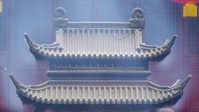 Καυστήρας θυμιάματος σε έναν ναό παραδοσιακού κινέζικου Στοκ φωτογραφία με δικαίωμα ελεύθερης χρήσης