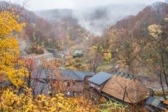 Καυτά ελατήρια Kuroyu στοκ φωτογραφία με δικαίωμα ελεύθερης χρήσης