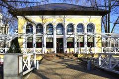 Καφές στο κέντρο έκθεσης Στοκ φωτογραφία με δικαίωμα ελεύθερης χρήσης