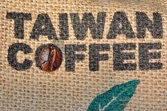 Καφές της Ταϊβάν Στοκ Φωτογραφίες