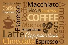 καφές απεικόνιση αποθεμάτων