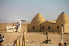 Καφές 66, Palmyra της Βαγδάτης Στοκ φωτογραφίες με δικαίωμα ελεύθερης χρήσης