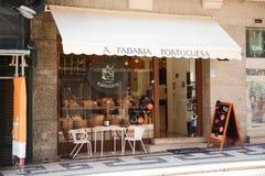 Καφετέρια της Λισσαβώνας Στοκ εικόνα με δικαίωμα ελεύθερης χρήσης