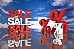 Καλάθι, πωλήσεις και χρήματα αγορών Στοκ Φωτογραφίες