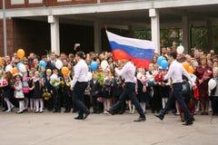 καλέστε πρώτα 1 Σεπτεμβρίου, ημέρα γνώσης στο ρωσικό σχολείο Ημέρα της γνώσης ημερήσιο πρώτο σχολείο Στοκ εικόνες με δικαίωμα ελεύθερης χρήσης