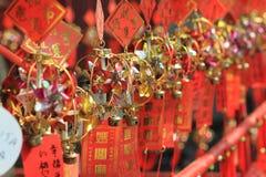 Καλή τύχη της Κίνας Στοκ Φωτογραφία