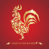 καλή χρονιά Έτος του κόκκορα χρυσός κόκκορας Έτος του κόκκινου κόκκορα Νέο έτος 2017 επίσης corel σύρετε το διάνυσμα απεικόνισης Στοκ Φωτογραφία