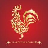 καλή χρονιά Έτος του κόκκορα χρυσός κόκκορας επίσης corel σύρετε το διάνυσμα απεικόνισης Στοκ Φωτογραφία