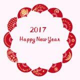 Καλή χρονιά και κινεζικοί ανεμιστήρες Στοκ εικόνες με δικαίωμα ελεύθερης χρήσης