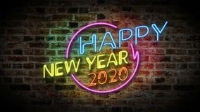 Καλή χρονιά με το φως 2020 νέου διανυσματική απεικόνιση