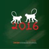 Καλή χρονιά 2016 Χαιρετισμός καλής χρονιάς με τον πίθηκο και ναρκωμένος Στοκ Φωτογραφία