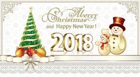 Καλή χρονιά 2018 Χριστούγεννα η διανυσματική έκδοση δέντρων χαρτοφυλακίων μου Στοκ Φωτογραφία
