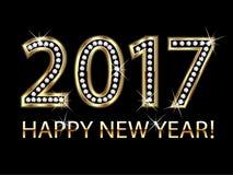 Καλή χρονιά 2017 χρυσά διαμάντια διανυσματική απεικόνιση