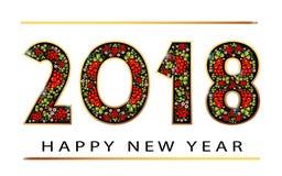 2018 καλή χρονιά Χρυσό σχέδιο αριθμών της ευχετήριας κάρτας Έμβλημα καλής χρονιάς με 2018 αριθμούς στο φωτεινό υπόβαθρο Στοκ φωτογραφία με δικαίωμα ελεύθερης χρήσης