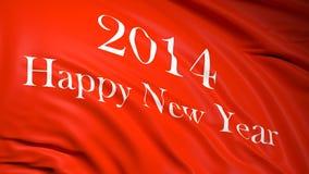 Καλή χρονιά 2014 διανυσματική απεικόνιση