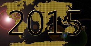 Καλή χρονιά 2015 διανυσματική απεικόνιση