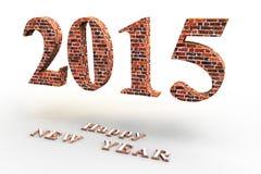καλή χρονιά Στοκ Εικόνες
