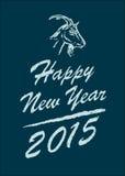 Καλή χρονιά 2015 Στοκ Φωτογραφίες